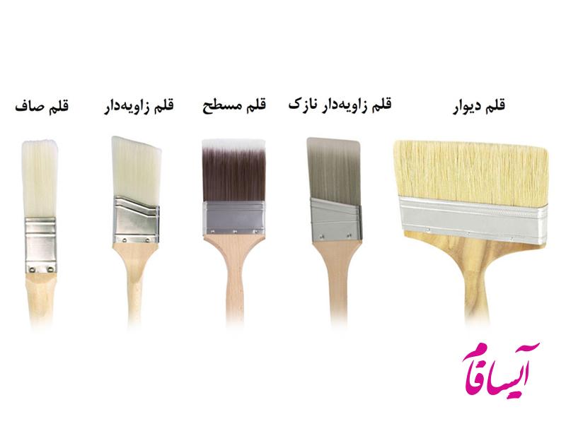 انواع قلم مو از نظر شکل
