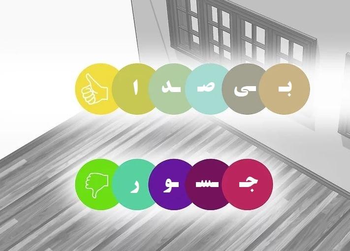 آموزش طراحی دکوراسیون داخلی (قسمت سوم طراحی دیوار شاخص) 5