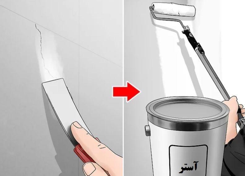 آموزش گام به گام نقاشی ساختمان (قسمت دهم نقاشی حمام و سرویس بهداشتی) 9