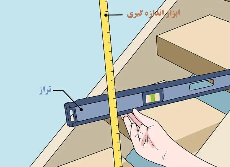 آموزش گام به گام نقاشی ساختمان (قسمت نهم  نقاشی سقف راه پله) 7